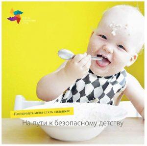 kohtiturvallistalapsuutta_ru